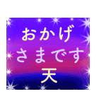 「天」さん専用 爽やか空の基本日常挨拶(個別スタンプ:27)