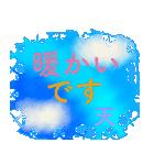 「天」さん専用 爽やか空の基本日常挨拶(個別スタンプ:29)