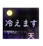 「天」さん専用 爽やか空の基本日常挨拶(個別スタンプ:32)