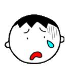 泣き虫な男の子(個別スタンプ:20)