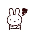 完全脱力うさちゃん(動)2(個別スタンプ:05)