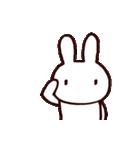 完全脱力うさちゃん(動)2(個別スタンプ:08)