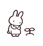 完全脱力うさちゃん(動)2(個別スタンプ:09)