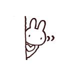 完全脱力うさちゃん(動)2(個別スタンプ:21)