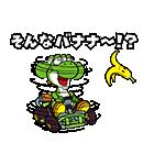 マリオカート GO!GO! スタンプ(個別スタンプ:03)