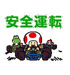 マリオカート GO!GO! スタンプ(個別スタンプ:07)