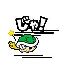 マリオカート GO!GO! スタンプ(個別スタンプ:13)