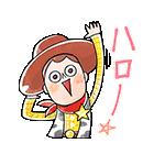 ゆる〜り♪トイ・ストーリー(個別スタンプ:01)