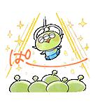 ゆる〜り♪トイ・ストーリー(個別スタンプ:03)