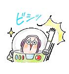 ゆる〜り♪トイ・ストーリー(個別スタンプ:04)
