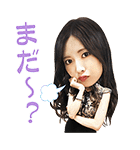 乃木坂46 MUSICスタンプ2(個別スタンプ:03)