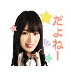 乃木坂46 MUSICスタンプ2(個別スタンプ:04)