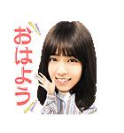 乃木坂46 MUSICスタンプ2(個別スタンプ:05)