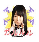 乃木坂46 MUSICスタンプ2(個別スタンプ:06)