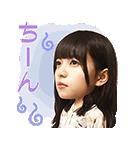乃木坂46 MUSICスタンプ2(個別スタンプ:07)