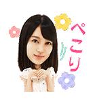 乃木坂46 MUSICスタンプ2(個別スタンプ:13)