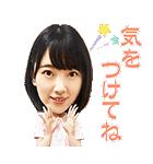 乃木坂46 MUSICスタンプ2(個別スタンプ:14)