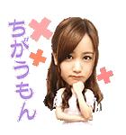 乃木坂46 MUSICスタンプ2(個別スタンプ:15)