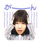 乃木坂46 MUSICスタンプ2(個別スタンプ:17)