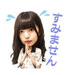 乃木坂46 MUSICスタンプ2(個別スタンプ:19)