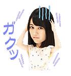 乃木坂46 MUSICスタンプ2(個別スタンプ:23)