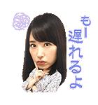 乃木坂46 MUSICスタンプ2(個別スタンプ:24)