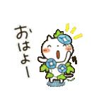 しろねこ真夏&秋パック(改訂版)(個別スタンプ:01)