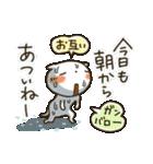 しろねこ真夏&秋パック(改訂版)(個別スタンプ:02)