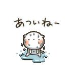 しろねこ真夏&秋パック(改訂版)(個別スタンプ:03)