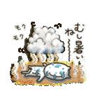 しろねこ真夏&秋パック(改訂版)(個別スタンプ:04)