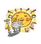 しろねこ真夏&秋パック(改訂版)(個別スタンプ:05)
