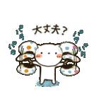 しろねこ真夏&秋パック(改訂版)(個別スタンプ:06)