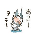 しろねこ真夏&秋パック(改訂版)(個別スタンプ:07)