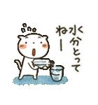 しろねこ真夏&秋パック(改訂版)(個別スタンプ:08)