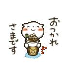 しろねこ真夏&秋パック(改訂版)(個別スタンプ:14)