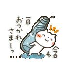 しろねこ真夏&秋パック(改訂版)(個別スタンプ:15)