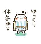しろねこ真夏&秋パック(改訂版)(個別スタンプ:16)