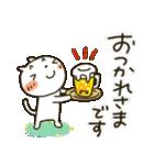 しろねこ真夏&秋パック(改訂版)(個別スタンプ:19)