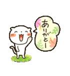 しろねこ真夏&秋パック(改訂版)(個別スタンプ:20)