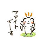 しろねこ真夏&秋パック(改訂版)(個別スタンプ:23)