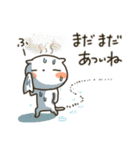しろねこ真夏&秋パック(改訂版)(個別スタンプ:29)