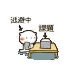 しろねこ真夏&秋パック(改訂版)(個別スタンプ:31)