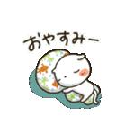 しろねこ真夏&秋パック(改訂版)(個別スタンプ:33)