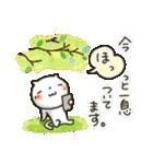 しろねこ真夏&秋パック(改訂版)(個別スタンプ:34)