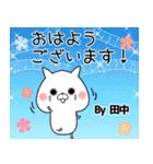 (40個入)田中の元気な敬語入り名前スタンプ(個別スタンプ:01)