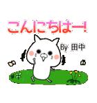 (40個入)田中の元気な敬語入り名前スタンプ(個別スタンプ:02)