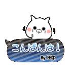 (40個入)田中の元気な敬語入り名前スタンプ(個別スタンプ:03)