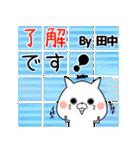 (40個入)田中の元気な敬語入り名前スタンプ(個別スタンプ:05)