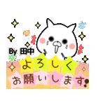 (40個入)田中の元気な敬語入り名前スタンプ(個別スタンプ:07)