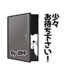 (40個入)田中の元気な敬語入り名前スタンプ(個別スタンプ:10)